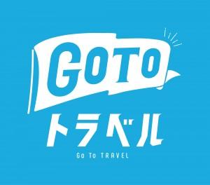 nega_tate_blue
